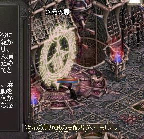 577_20110511201322.jpg