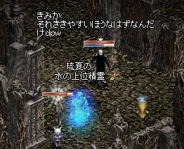 594_20110514024433.jpg