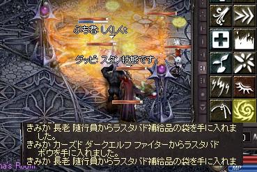 604_20110515205122.jpg
