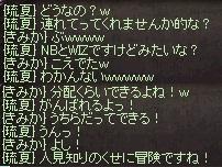 612_20110517021825.jpg