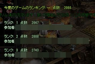 680_20110603094032.jpg