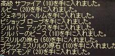 682_20110603094051.jpg