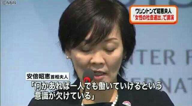 うあーひどい!安倍昭恵氏がいう「一人で生きていける自覚」って何なのか!夫婦揃って詭弁師だ!