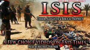 ISISイスラム国のスポンサーは米国だった!イスラム国はアメリカの情報機関が作った!