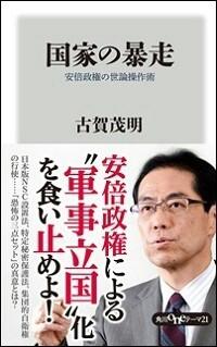 日本…安倍政権を含め米国、欧州、中国など世界戦争屋組織は戦争を作りだす!莫大な利益、敵味方に分かれて