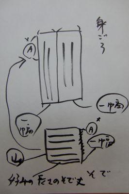 CIMG8090.jpg