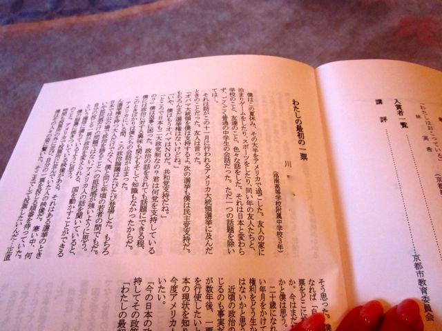 IMG_0034_20121203102732.jpg
