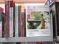 kimonow000.jpg