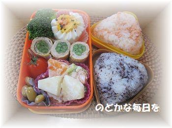 1202 お弁当 ブログ