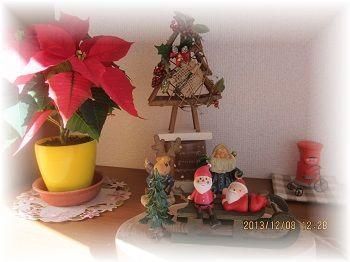 1210下駄箱の上 クリスマス ブログ