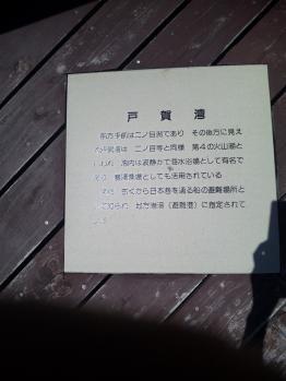 120610_120136.jpg