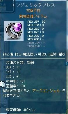 Maple120514_025548.jpg