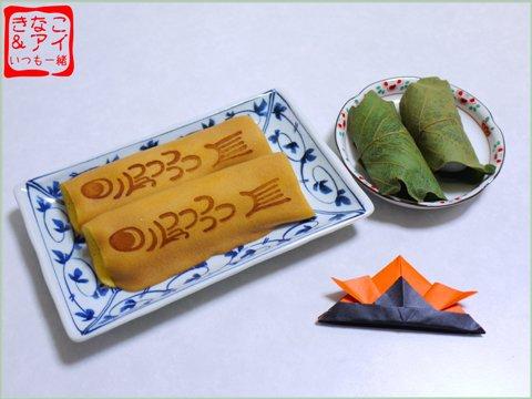 XSちまき&ケーキ