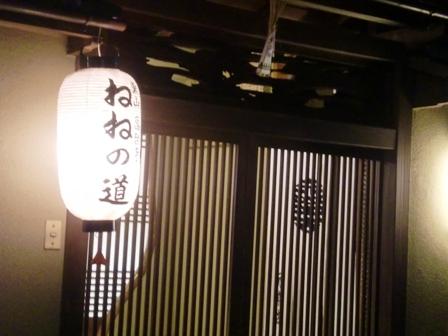 高台寺 11