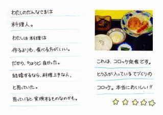 03-s.jpg