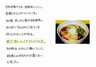 04-s.jpg