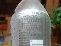 DSC01256.jpg