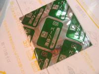 DSC01265.jpg