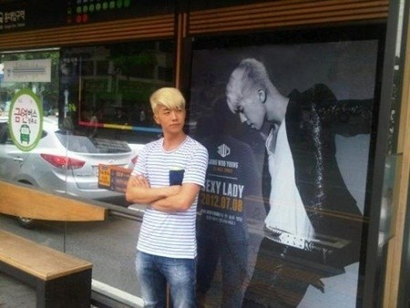 2PM ウヨン ポーズ