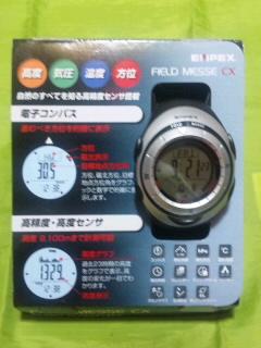moblog_66677bf9.jpg