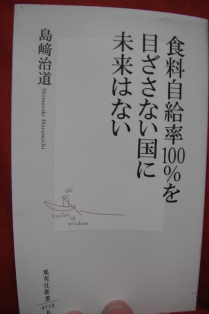 DSCF0150.jpg