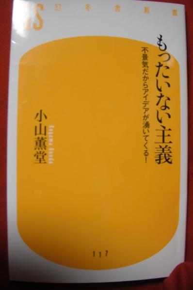 DSCF0153.jpg
