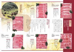 世界に誇る肉の芸術品「但馬ビーフ」をお土産に...2