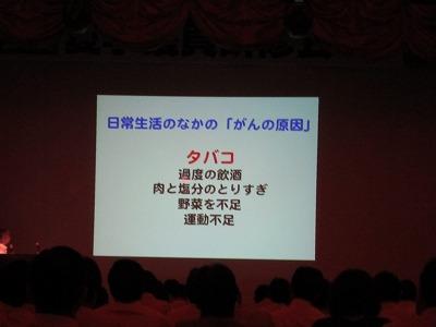 nakagawa1108030