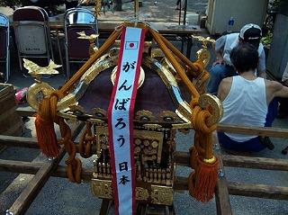 mikoshi110910