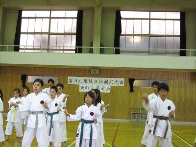 okinawa110925