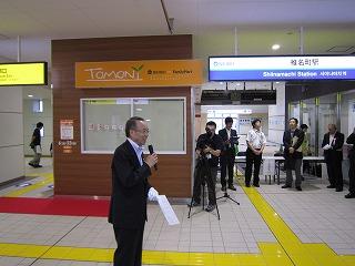 takano110930