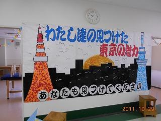 nishi111029