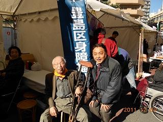 takahashi111203