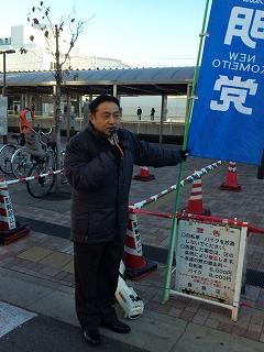 nagasaki120105