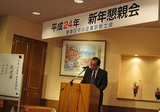 nishikawa120202