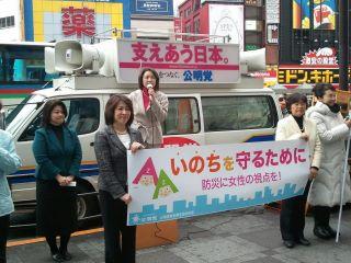 jyosei120225