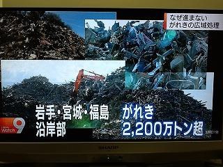 onagawa120307