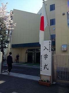 nishicyuu120409