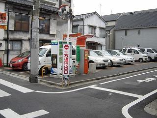 hyoushiki120420