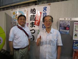 kiyoshi120804