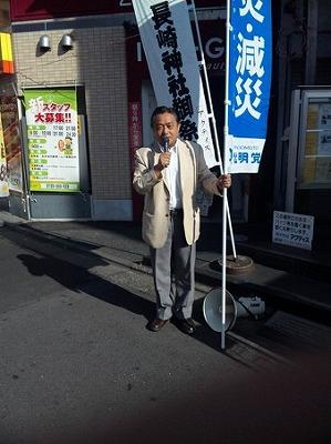 gaitoushii120907