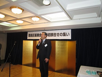 130119shimashima.jpg