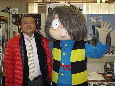 130202mizuki.jpg