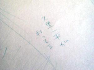 2012032014210000.jpg