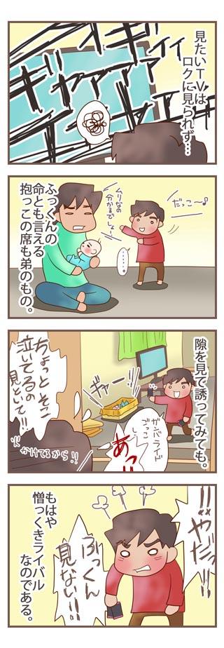 新キャラ登場_b