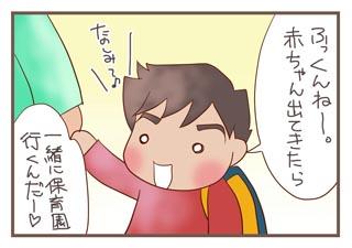 たのしみ_a