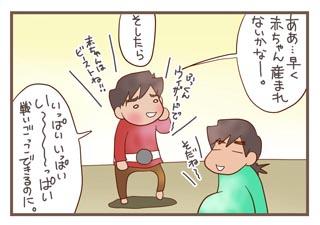 たのしみ_b