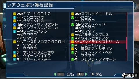 20120205181446.jpg
