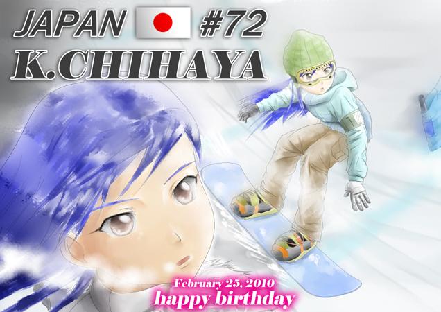 chihaya2010-mixi.jpg