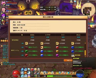 黒虎キタ━━━.。゚+. ((ヾ(☆・ω・★)ノ)).。゚+.━━!!